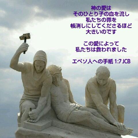 1502412472715.jpg