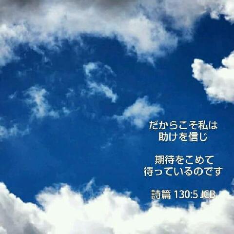 1502534759337.jpg