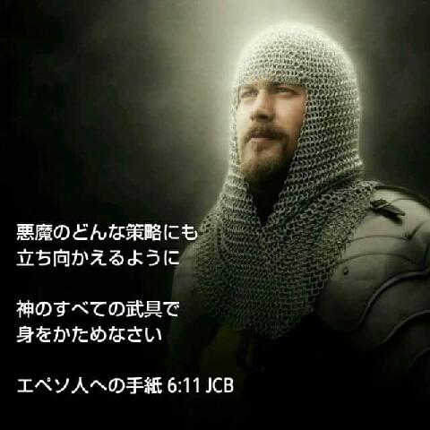 1504222154516.jpg